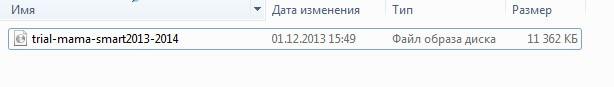 2013-12-01_155538