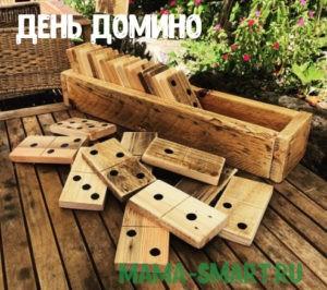 den domino