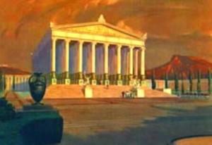 Храм Аретмиды