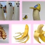 20 января, день банана