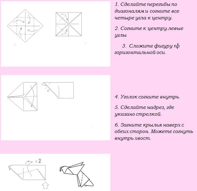 соловей оригами