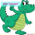 igra crocodil