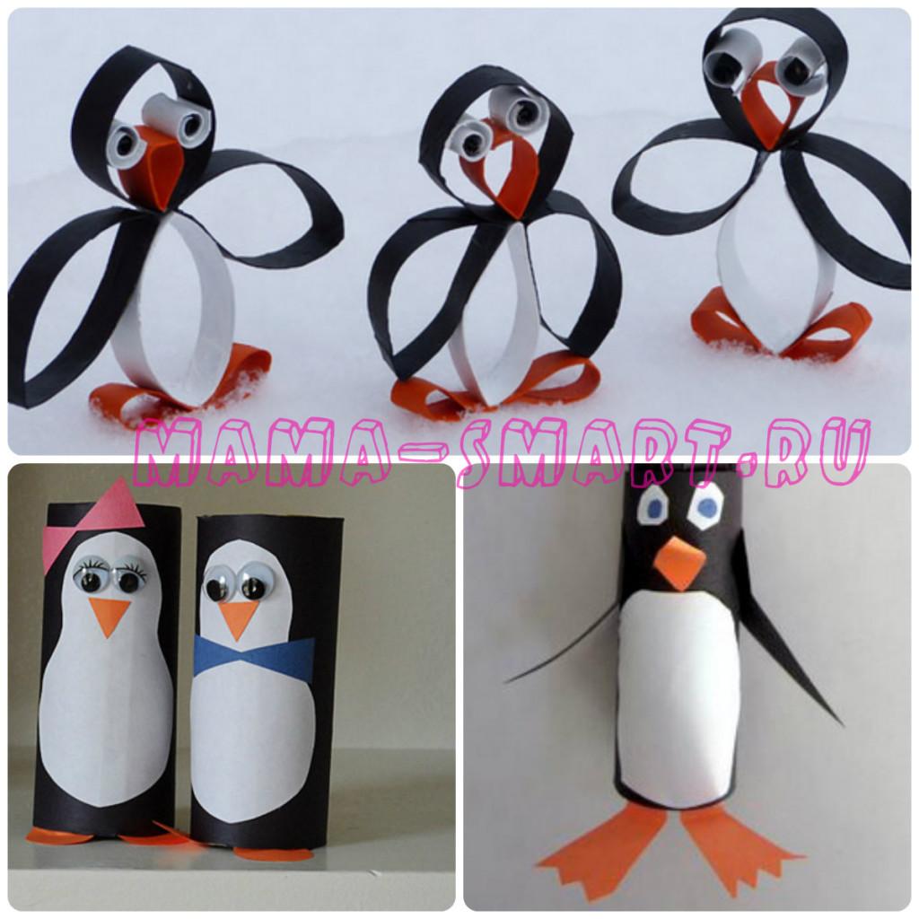 pingvinu iz tubusov