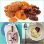 11 лучших закусок для детей