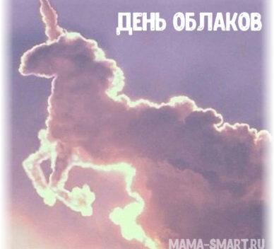 den oblakov