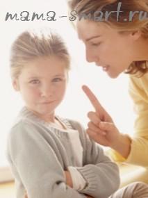 если ребенок ругается матом