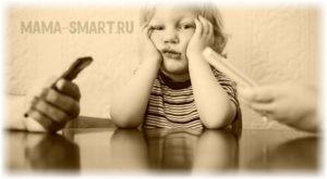 sovremenne detstvo glazami rebenka